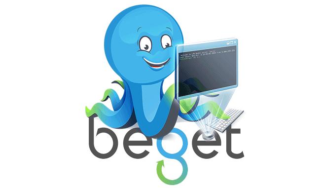 Бегет